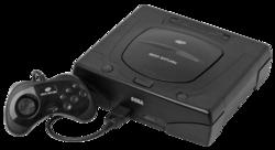 Quel est le nom de cette console de SEGA ?