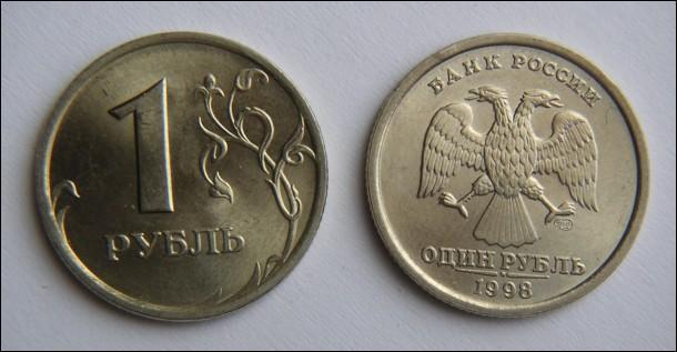 Combien y a-t-il d'habitants en Russie ? Quelle est la monnaie russe ?