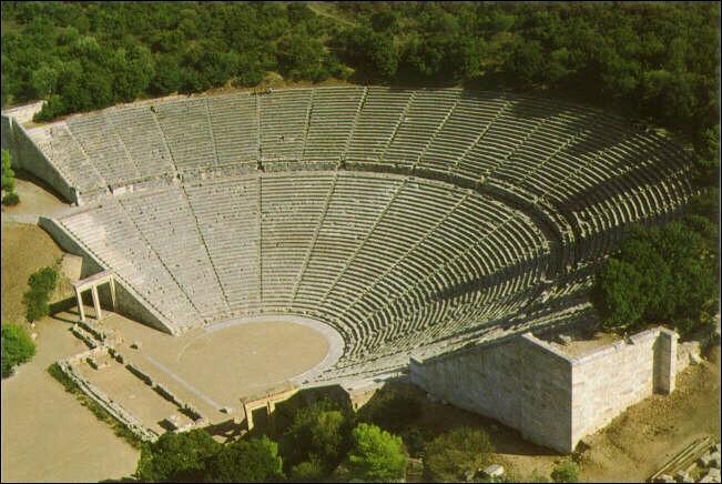 Dans quelle ville se situe ce théâtre grec ?