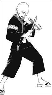 Quel est le nom de Mikuni ?
