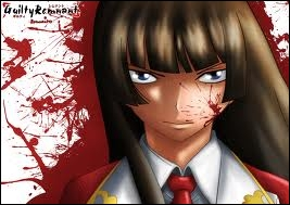 Quel est le nom de Kagura ?