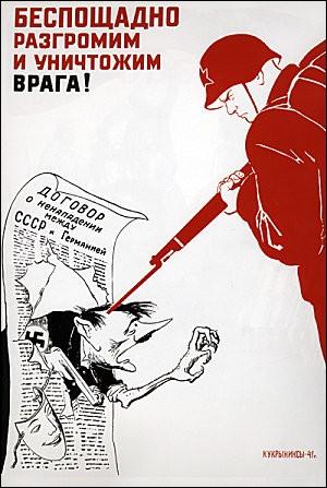 Que vient de rompre Hitler lorsque le 22 juin 1941 il envahit l'URSS. ?