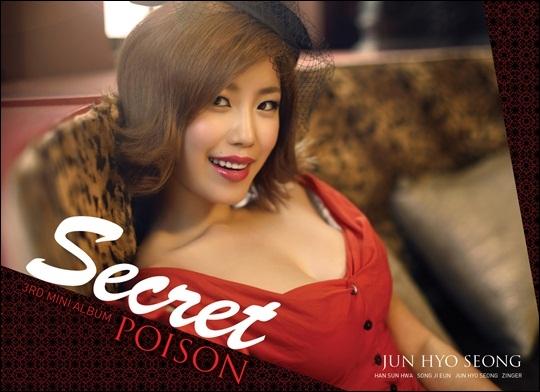 Qui est la leader de Secret ?