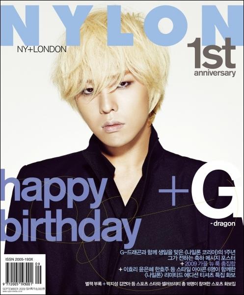 G-Dragon est le leader de :