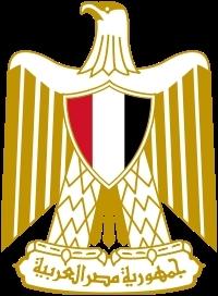 Quel emblème national se situe au centre de la bande blanche sur le drapeau égyptien ?