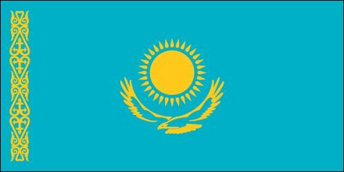 Quel pays possède ce drapeau ?