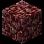 Quel est ce bloc ?