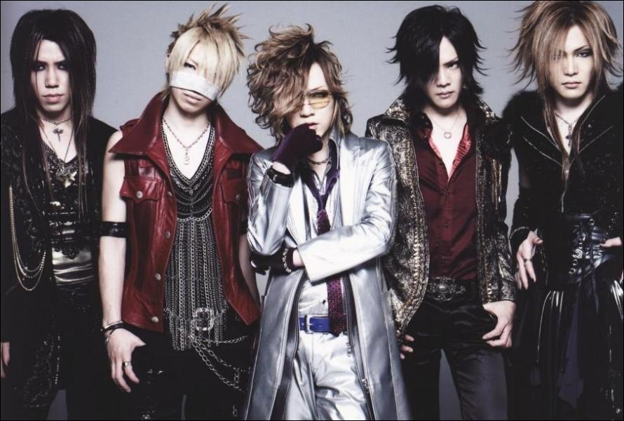 Quel groupe de rock Japonais forment-ils ?