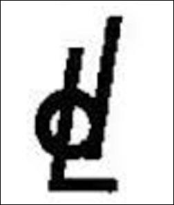 Quelle marque pouvez-vous encore trouver au rayon maroquinerie ?