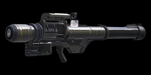 Quel est le type de cette arme ? (FHJ- 18 AA)