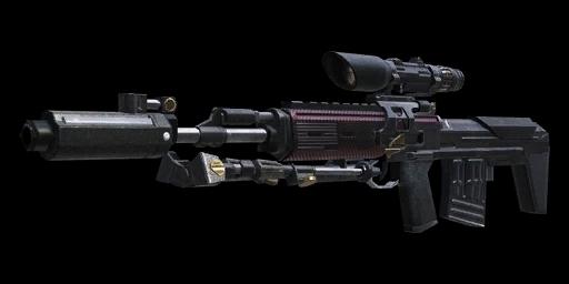 Quel est le type de cette arme ?