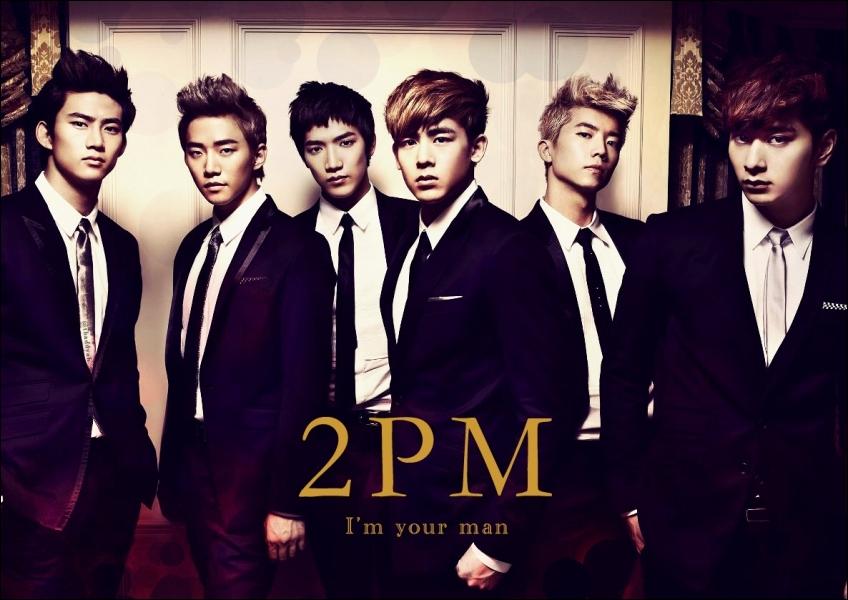 Qui est le maknae de 2PM ?