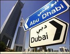 Quels sont les pays ayant des frontières terrestres avec les Émirats arabes unis ?