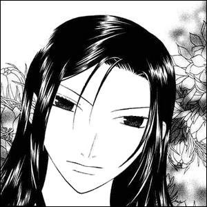 Coment s'appelle la mère d'Akito ?