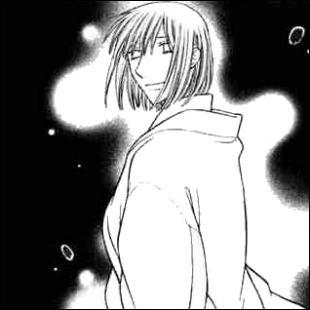 Comment s'appelle le père d'Akito ?