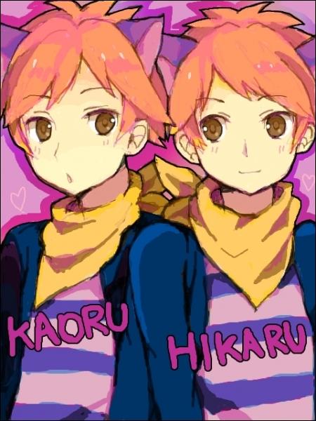 Quelqu'un craque pour Haruhi, mais qui ?