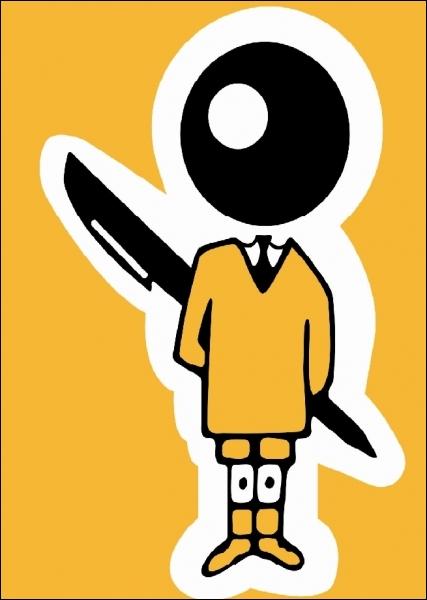 De quelle marque de fournitures scolaires est-ce le logo ?