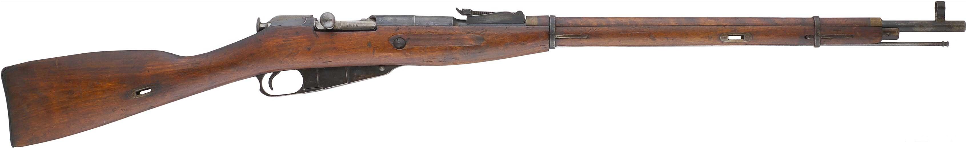 Elle a aussi utilisé cette carabine dont la marque est ...
