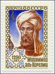 C'est le mathématicien perse Al-Khawarizmi qui prouva l' irrationnalité du nombre  Pi , au IXème siècle.