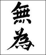 Quel personnage est le fondateur du taoïsme ?