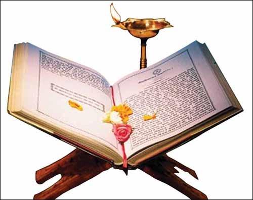 Pour quelle religion les Upanishad sont-ils des textes sacrés ?
