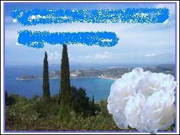 Quelle île n'est pas entourée par la mer Egée ?