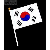 Quel groupe (K-pop) a chanté ce titre