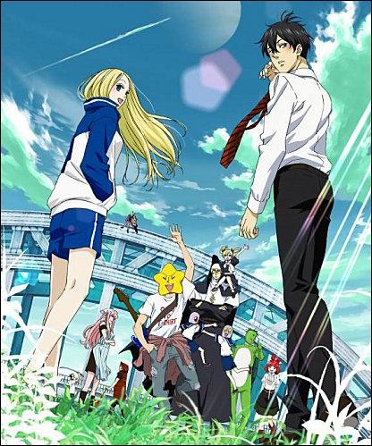 Complétez le titre de cet anime de 2010 : Arakawa...