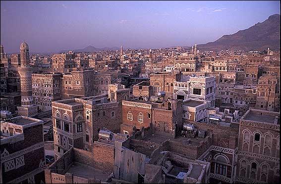 Quelle est la capitale du Yemen ?