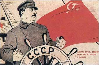Staline, dirigeant de l'URSS et de tout le bloc communiste meurt le 5 Mars. Mais en quelle année ? (photo : image de propagande Soviétique)