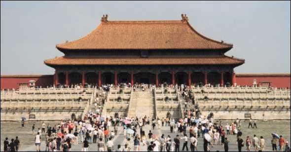 De quel pays Pékin est-elle la capitale ?