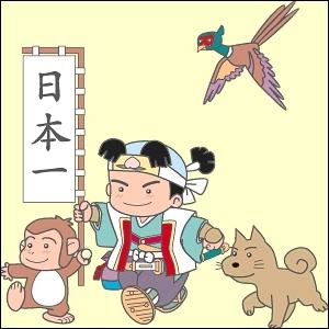 Pour le nom des amiraux de la Marine, l'auteur s'est inspirée d'une vielle légende. Parmi ces animaux duquel Oda s'est il inspiré pour Aokiji ?