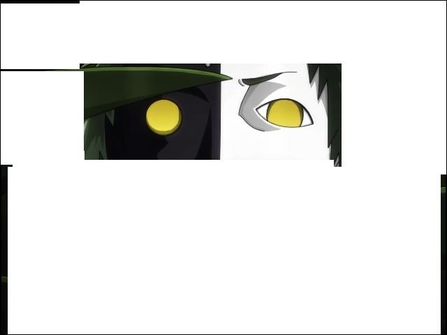 A qui sont ces yeux ?