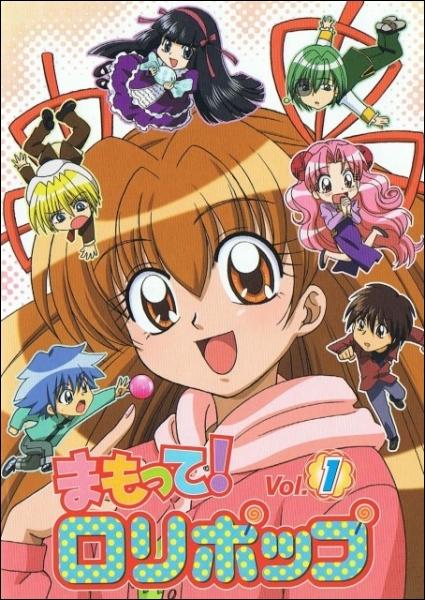 Quel manga Shojo raconte l'histoire de Nina, une collégienne qui avale malencontreusement une perle ?