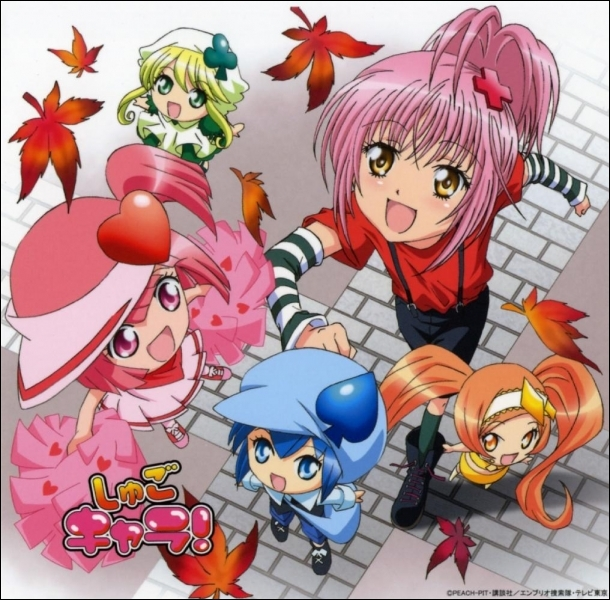 Quel manga Shojo raconte l'histoire d'une fille où 3 oeufs sortant des petites fées peuvent changer les personnalités ?