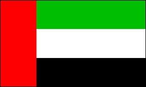 De quel pays provient ce drapeau ?
