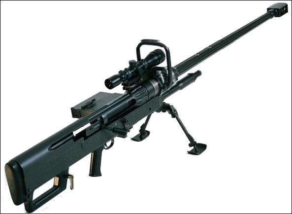 Le fusil de tireur d'élite le plus puissant en service tire du :