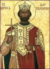 Qui fut le souverain de Bulgarie de 852 à 864 ?