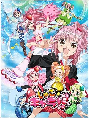 Comment s'appelle la deuxième saison de «Shugo Chara» ?