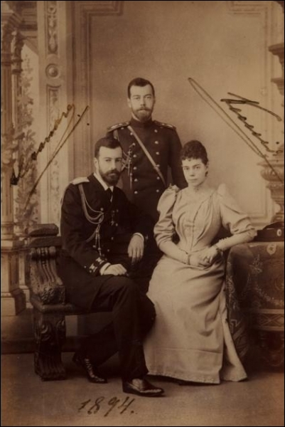 Quelle société a fourni en vodka la cour impériale de Russie de 1886 à 1917 ?