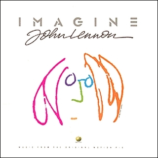 Retrouvez la suite de ces paroles :  Imagine there's no heaven, It's easy if you try, No hell below us, Above us...   (Imagine_John Lennon)