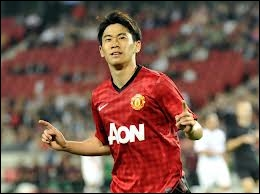 Il évolue en Angleterre (Manchester United). Savez-vous quel est ce joueur ?