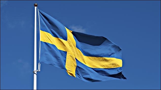 En quelle année a été adopté le drapeau actuel du pays ?