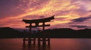 Au Japon 1