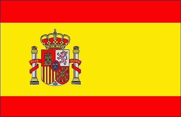 Quel pays hispanophone (où les gens s'expriment en espagnol donc) fête sa journée nationale le 12 octobre et est aisément identifiable par ce drapeau ? Il me faut le nom en anglais.