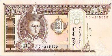 Quel est le nom de la monnaie officielle de la Mongolie ?