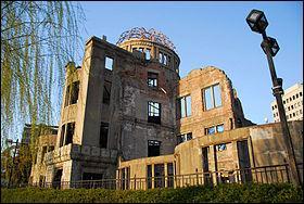 Quelle est l'appellation officielle sur la Liste du patrimoine mondial de l'UNESCO, du dôme Genbaku, situé à Hiroshima ?