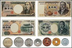 Quelle est la monnaie japonaise ?