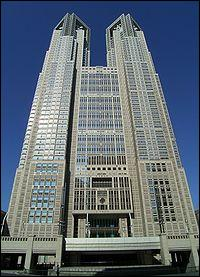 Quel est ce bâtiment situé à Tokyo ?