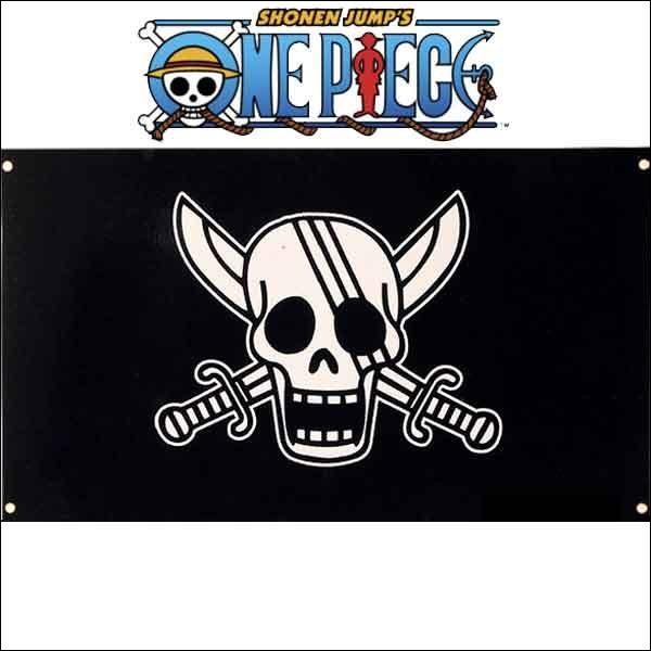 À qui est ce drapeau ?